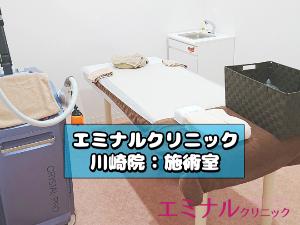 川崎院の施術室