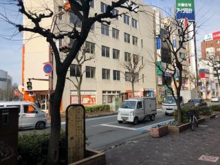 大宮西口店道順4