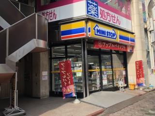 大宮西口店道順5