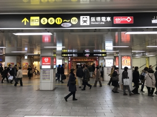 御堂筋線天王寺駅からの道順1