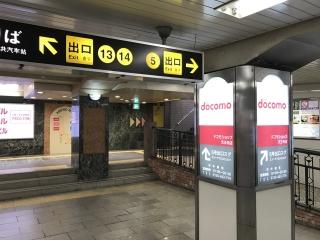 御堂筋線天王寺駅からの道順2