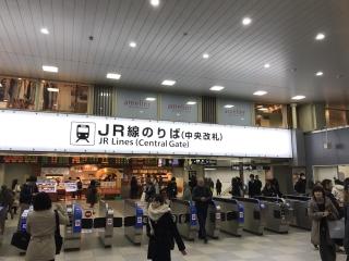 JR線天王寺駅からの道順1