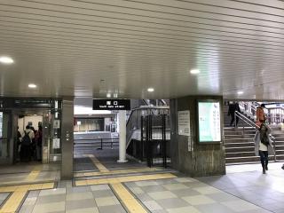 JR線天王寺駅からの道順2