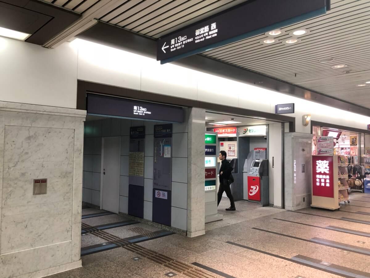 心斎橋店道順2