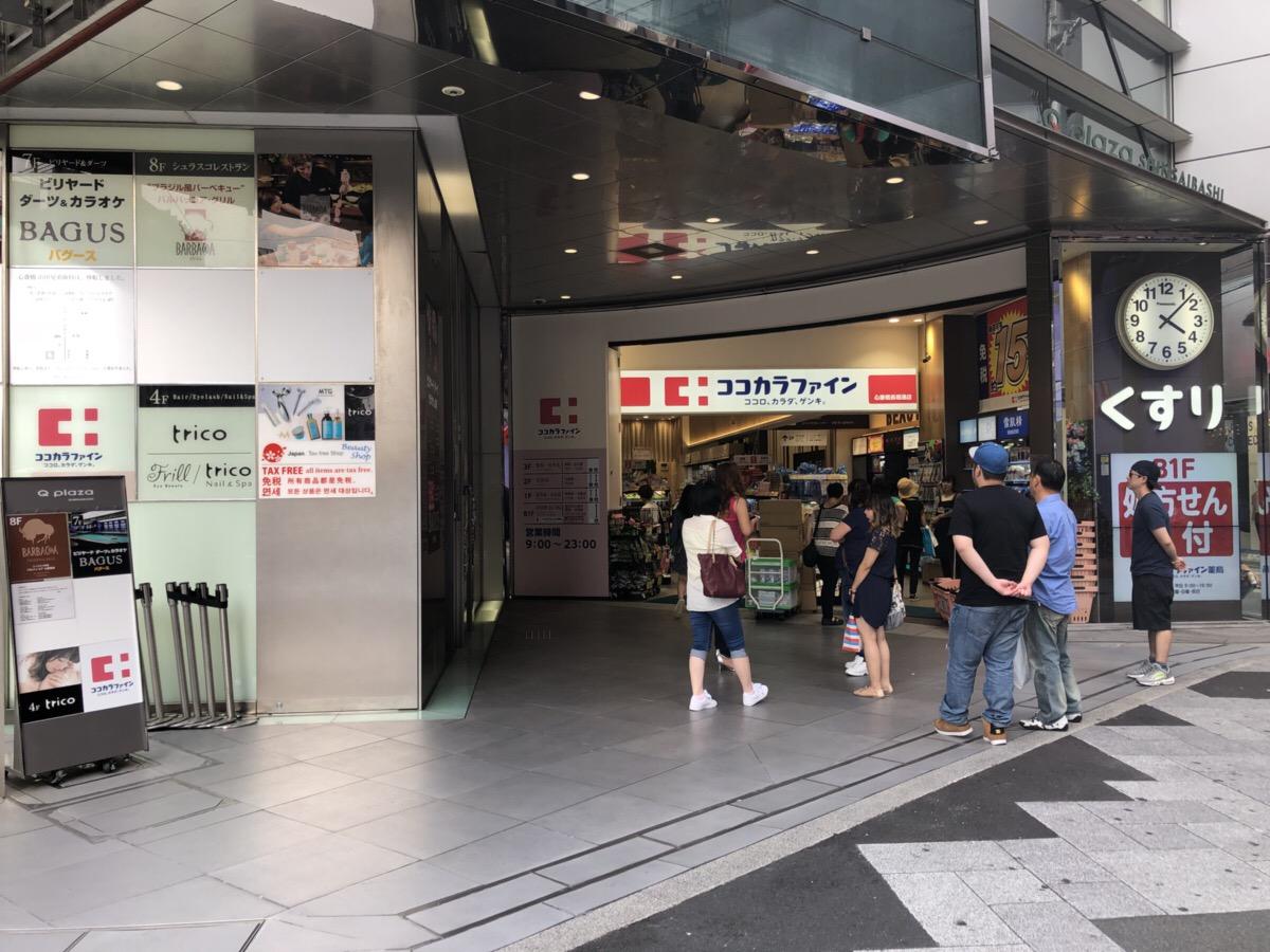 心斎橋店道順4
