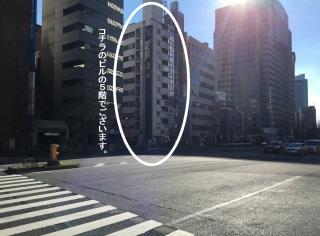 新宿南口店道順4