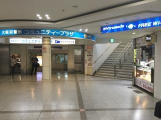 梅田店道順4御堂筋線