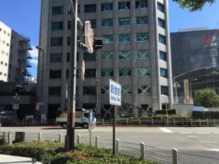 梅田店道順3JR大阪駅