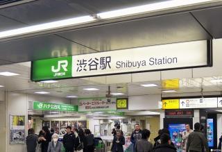 渋谷中央店道順1